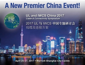 OptEM at the UL and IWCS China Premier Conference